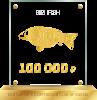 Кубок 'big fish турнира'